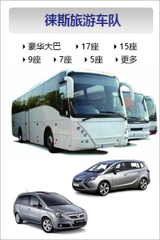 lets-travel-cars-coaches.jpg